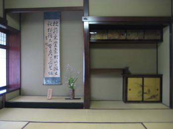 nagoya 033.jpg