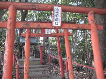 nagoya 038.jpg