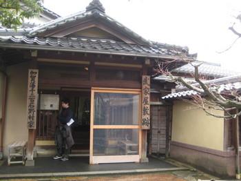 nagoya 043.jpg