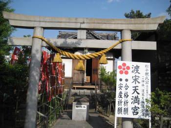 nagoya 056.jpg