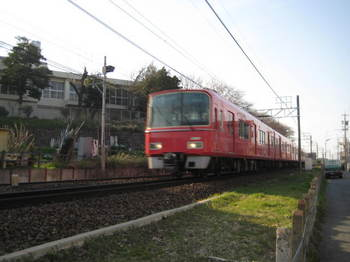 nagoya 103.jpg