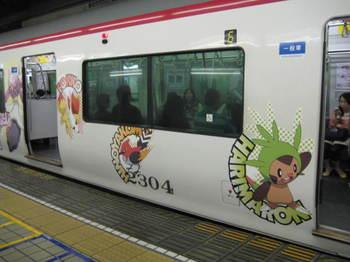 nagoya 138.jpg