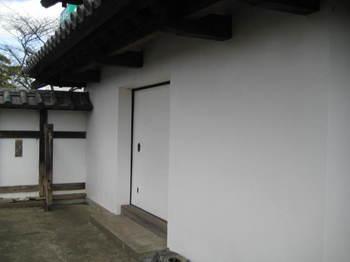 nagoya 201.jpg