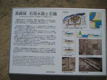 nagoya 212.jpg
