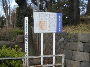 nagoya 215.jpg