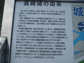nagoya 220.jpg