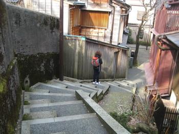 nagoya 221.jpg