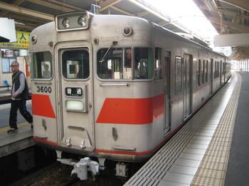 nagoya 242.jpg
