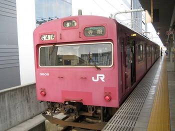 nagoya 246.jpg