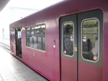 nagoya 248.jpg