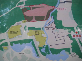 nagoya 263.jpg
