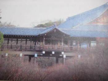 nagoya 276.jpg