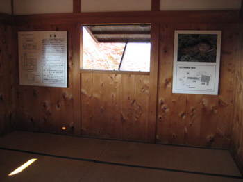 nagoya 279.jpg