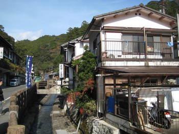 nagoya 303.jpg