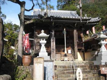 nagoya 311.jpg