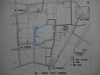 nagoya 360.jpg